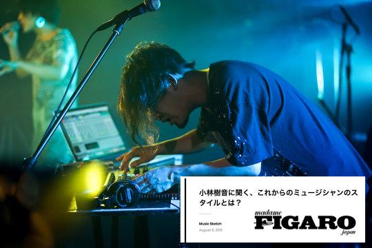 FIGARO japonにインタビュー掲載