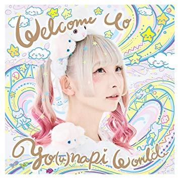 ゆるめるモ!ようなぴ 2ndシングル『Welcome To YO(u)NAP! World』に楽曲提供