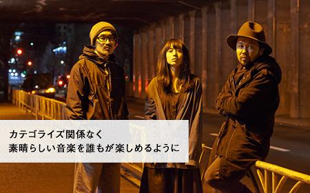 """TAMTAM × タブゾンビ(SOIL&""""PIMP""""SESSIONS)対談"""