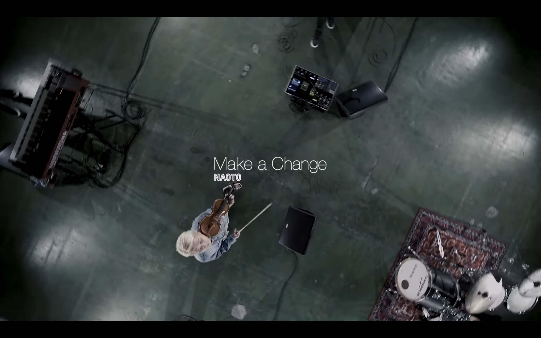 """ヴァイオリニストNAOTO """"Make a Change"""" MVに出演"""