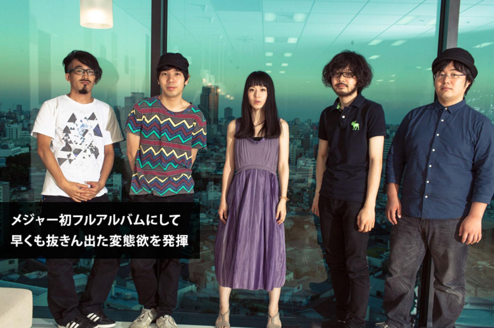TAMTAMメジャー初フルアルバムインタビュー掲載
