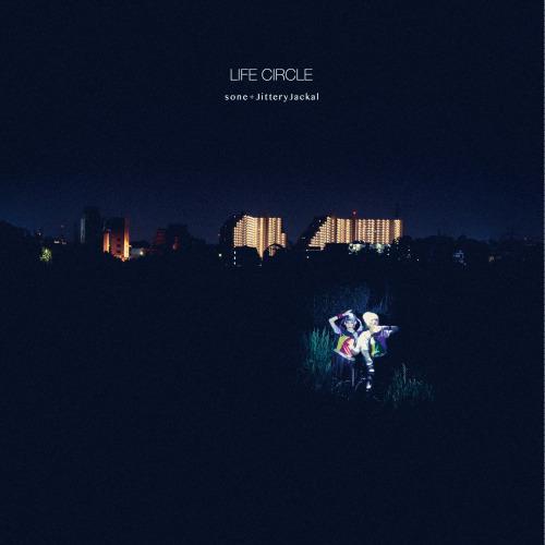 sone+JitteryJackalとgood night! recordsのコラボミニアルバムが発売決定